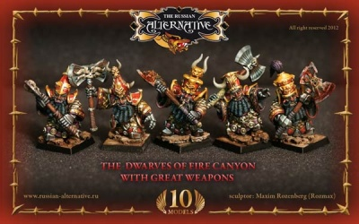 Dwarves of the Fire Canyon w Great Weapons (10) METAL