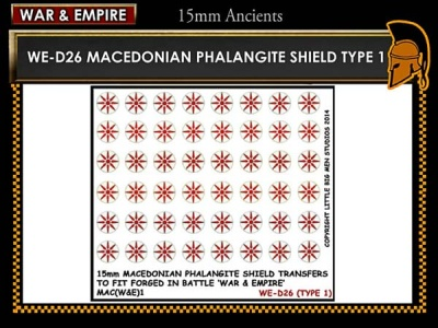 Macedonian Pikemen shield transfer  TYPE 1