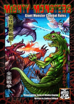 Mighty Monsters (GIANT Monster Combat)