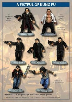Kung Fu Squad: Yakusa Gangsters (7)