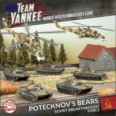 Potecknov's Bears (Plastic Army Deal)