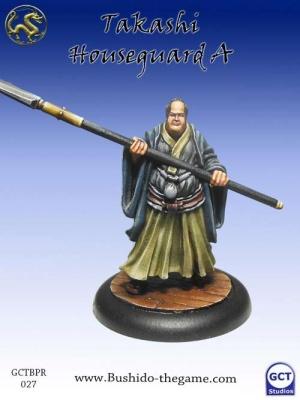 Takashi Houseguard A