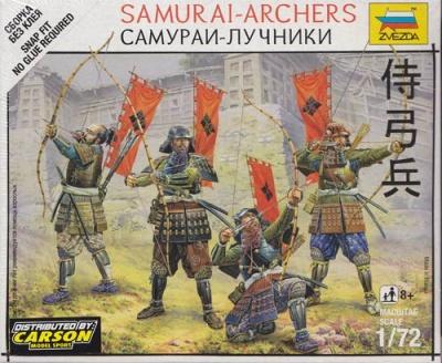 1:72 Samurai: Samurai Archers (5)