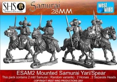 Mtd Samurai Yari/Spear (2)