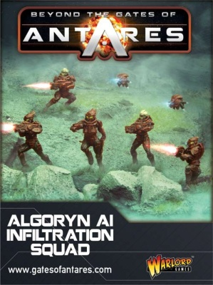 Algoryn AI Infiltration Team (5)