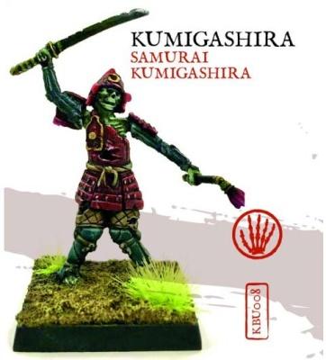 Kumigashira Hero (1)