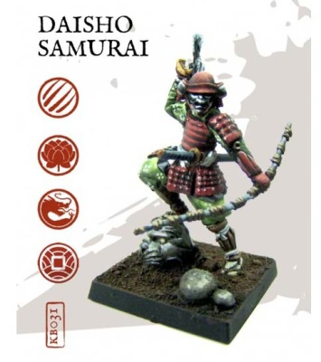 Daisho samurai (1)