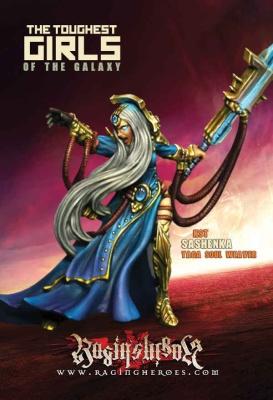 Sashenka, Yaga Soul-Weaver (KST)