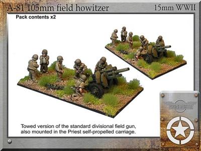 105mm field howitzer (2)