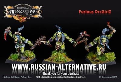 The Furious OrcGirlZ (3)