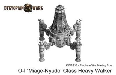 Blazing Sun O-I 'Miage-Nyudo' Class Heavy Walker (1) (OOP)