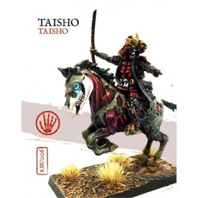 Undead Taisho on Horse (1)