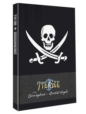7te See Grundregelwerk (Hardcover) *limitierte Ausgabe* OOP