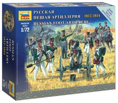 1:72 Russian foot artillery 1812-1814