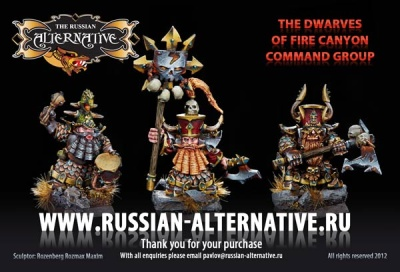 Dwarves of the Fire Canyon Command (3) METAL