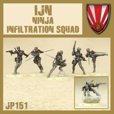 IJN Ninja Infiltration Squad