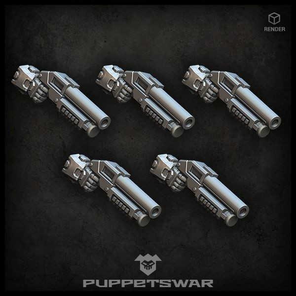 Pump-action Shotguns (right) (5)