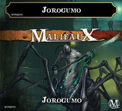 Jorogumo (3)