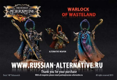 Warlock of the Wastelands
