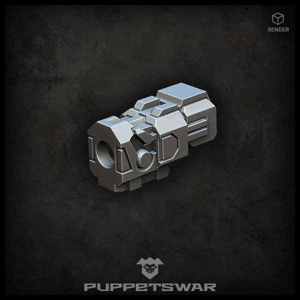 Weapon Core (1)