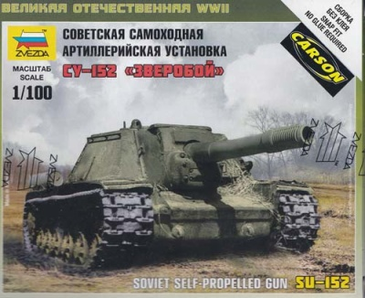 1:100 Self-propelled Gun SU-152