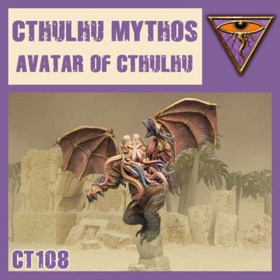 Avatar Cthulhu