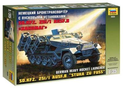 1:35 Sd.Kfz.251/1 Ausf.B «Stuka zu Fuss»