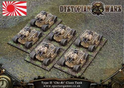 Empire Of The Blazing Sun Chi Ri Class Medium Tank (6) (OOP)