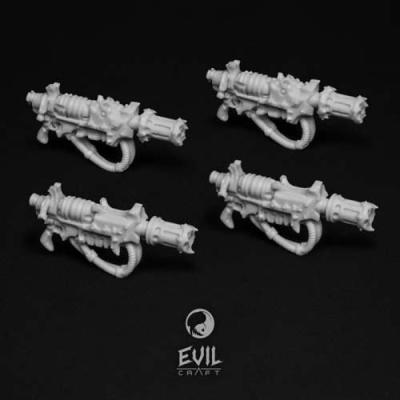 Chaos Fusion Rifles (4)