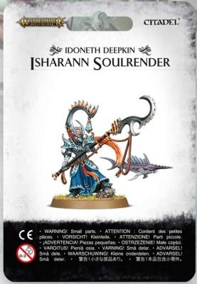 Isharann Soulrender