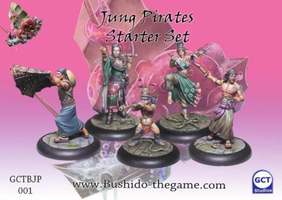 Jung Pirates Starter Set (5)