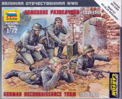 1:72 German Spähtrupp 39-42