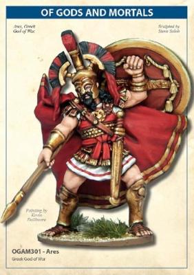 OGAM: Ares, God of War
