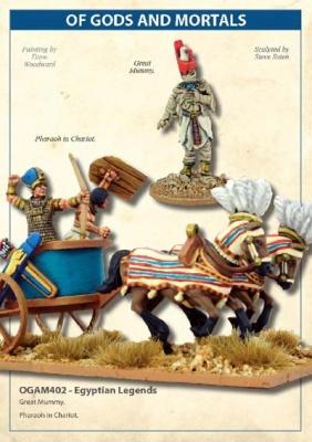 OGAM: Egyptian Legends (2)