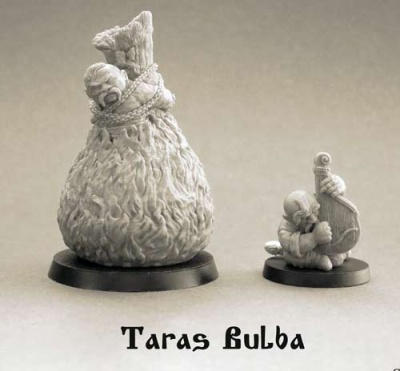 Famous People: The Death of Taras Bulba (2)