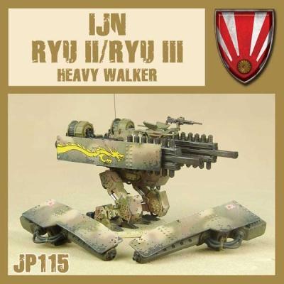 RYU II/RYU III