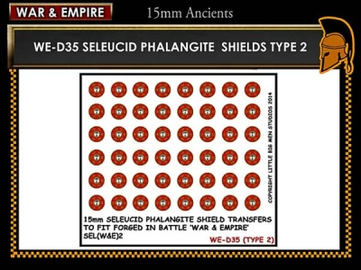 Seleucid Phalangite shield TYPE 2