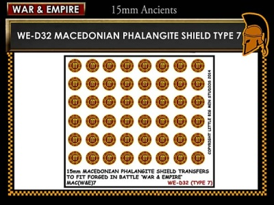Macedonian Pikemen shield transfer  TYPE 7