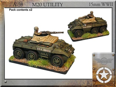 M20 utility (2)