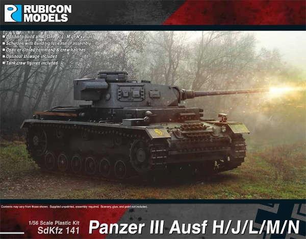280092 - Panzer III Ausf H/J/L/M/N