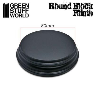 Round Top Display Plinth 8cm