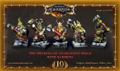 The Dwarves of Adamantine Ridge with Hammers PLASTIC