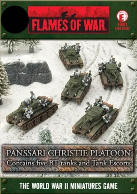 Panssari Christie Platoon (with Tank Escorts) (x5)
