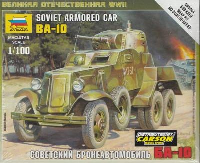 1:100 Wargame AddOn: Soviet Armored Car BA-10