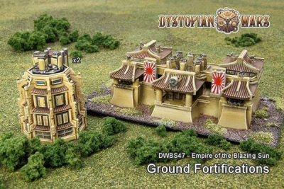 Empire of the Blazing Sun Ground Fortifications