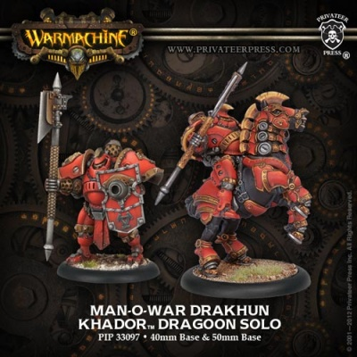Khador Man-O-War Drakhun Dragoon Cavalry Solo (plastic)