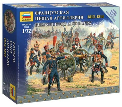 1:72 French foot artillery 1812-1814