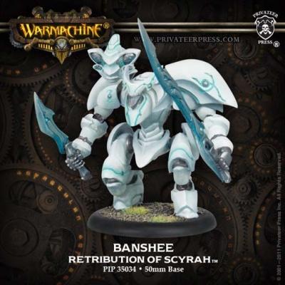 Banshee/Daemon/Sphinx Heavy Myrmidon Kit (plastic)