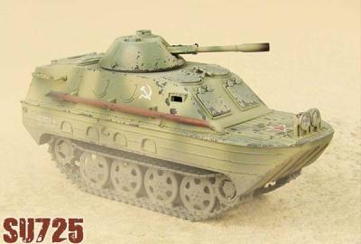 PT-47B Plavayushchiy Tank-47 (Transport)