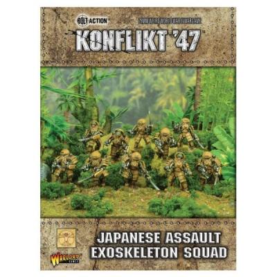 Japanese Assault Exo skeleton squad (10)